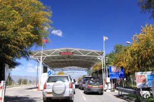 Güney Kıbrıs Transfer